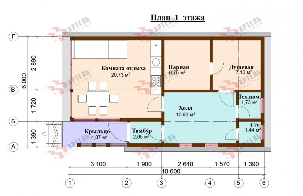 одноэтажный дом из профилированного бруса площадью до 100 кв. м., проект Вариант 6 Б фотография 5080