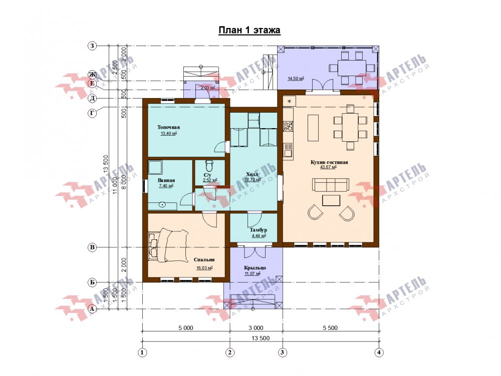 дом омбинированные дома площадью от 150 до 200 кв. м. с  мансардой, проект Вариант 13,5Б Камень и Комбинированный фотография 6127