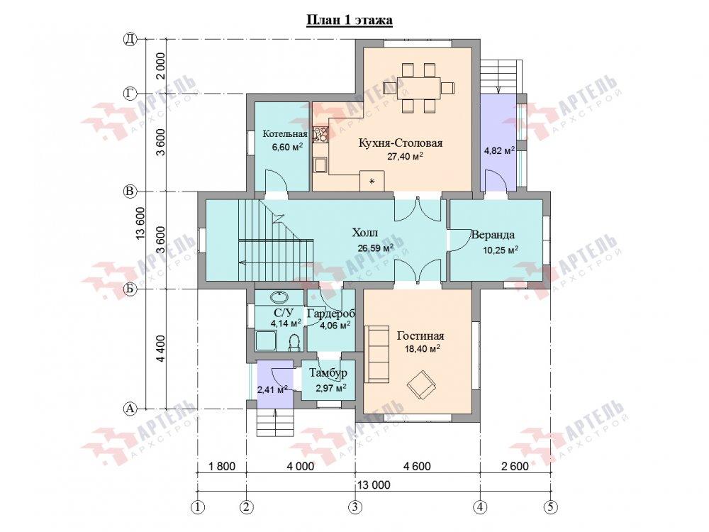 двухэтажный дом омбинированные дома площадью от 150 до 200 кв. м. с  эркером, проект Вариант 10 фотография 6372